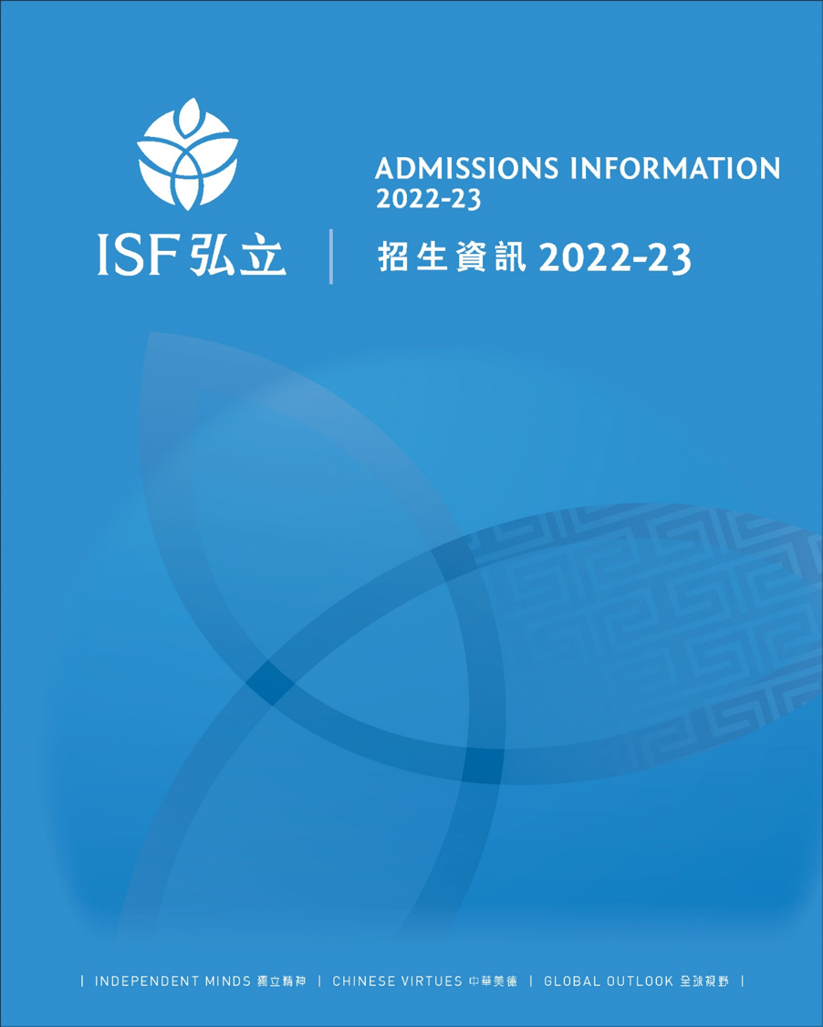 Admissions Information 2022-23